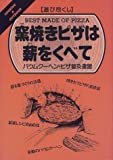 ͷ�ӿԤ��� �ҾƤ��ԥ��ϿŤ٤� (Cooking & outdoor��ͷ�ӿԤ���)