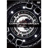 CORRUPTION GARDEN featuring  [DVD]