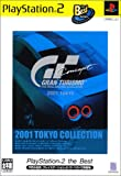 echange, troc Gran Turismo Concept: 2001 Tokyo (PlayStation2 the Best)[Import Japonais]