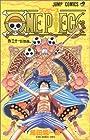 ONE PIECE -ワンピース- 第30巻 2003年10月03日発売