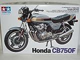 Honda Cb750f Cb750 Cb 750 F 750f 14006 Bausatz Kit 1/12 Tamiya Modellmotorrad Modell Motorrad