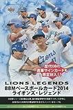 BBM 2014 ベースボールカード ライオンズ・レジェンド BOX