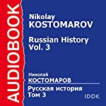 Russian History, Volume 3 [Russian Edition] | Nikolay Kostomarov