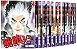 嘘喰い コミック 1-42巻セット (ヤングジャンプコミックス)