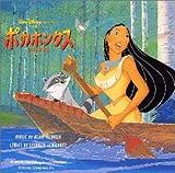 echange, troc Disney - Pocahontas
