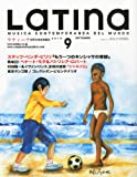 LaTIna (ラティーナ) 2010年 09月号 [雑誌]