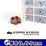 【8箱入り】男性用サイズ シューズボックス フレーム付/ホワイト 透明クリアーケース【靴箱/収納】【コモストック】