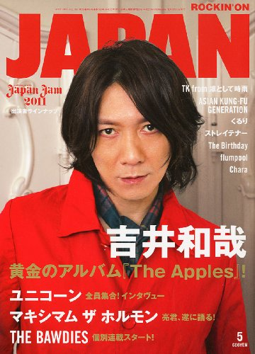 ROCKIN'ON JAPAN (ロッキング・オン・ジャパン) 2011年 05月号 [雑誌]