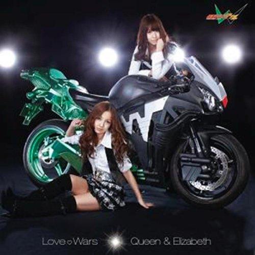 Love(白抜きハート記号)Wars 初回限定生産盤A(仮)