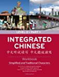 Integrated Chinese, Level 2, Part 1:...