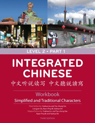 Integrated Chinese: Level 2, Part 1 Workbook (Simplified...