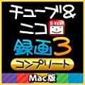 �`���[�u&�j�R�^��3 �R���v���[�g Mac�� [�_�E�����[�h]
