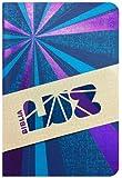 RVC Biblia Luz, rayos de azul/violeta símil piel (Spanish Edition)