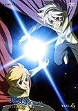 地球へ・・・Vol.6 【完全生産限定版】 [DVD]