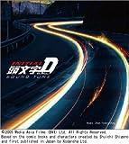 頭文字[イニシャル]D THE MOVIE O.S.T + DVD