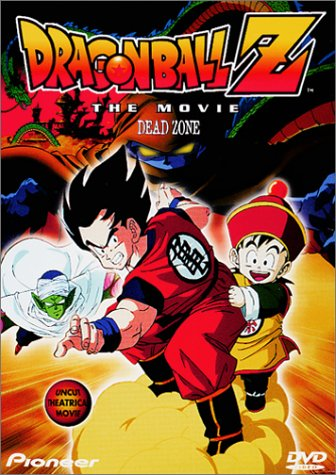 Dragon Ball Z: Movie [DVD] [Region 1] [US Import] [NTSC]