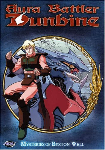 Aura Battler Dunbine 7: Mysteries of Byston Well [DVD] [Import]