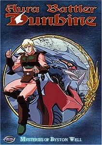 Aura Battler Dunbine - Mysteries of Byston Well (Vol. 7)