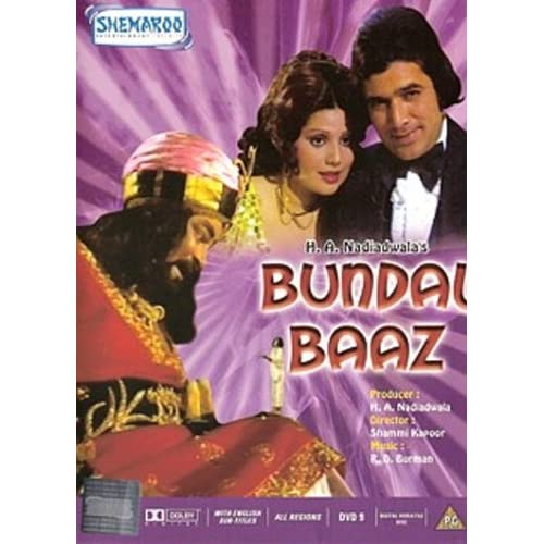 Bundal Baaz (1976) ~ Fantasy Drama ~ Rajesh Khanna Classic