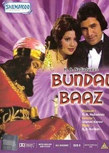 Amazoncom Kahaani 2012 Hindi Movie  Bollywood Film