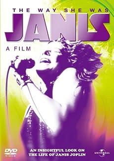 ジャニス [DVD]