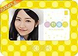 AKB48 2013年カレンダー 卓上 田野 優花 AKB48-158