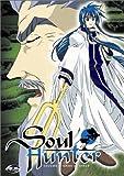 echange, troc Soul Hunter: Game of Kings [Import USA Zone 1]