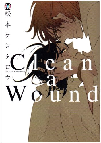 Clean a Wound (マーブルコミックス)