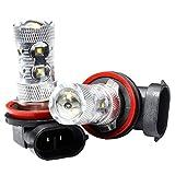 GTX(ジーティーエックス) LEDバルブ ホワイト 50W 6000K H11 フォグランプ専用
