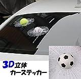 CarOver 窓ガラスが!!!3D立体ステッカー ウィンドウステッカー カーステッカー(サッカーボールホワイト) CO-3DS-SO2