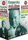 Kaspersky Anti-Virus 2009 3ユーザー優待版