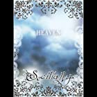 Heaven[DVD]