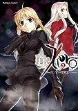 Fate/Zero(2)<Fate/Zero> (角川コミックス・エース)