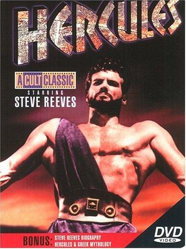 Le Fatiche di Ercole / Labors of Hercules / Подвиги Геракла (1958)