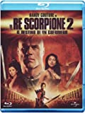 Il Re Scorpione 2