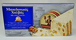Macedonian Halva with Almonds 400 Gr / 14.1 Oz Pack Of 2