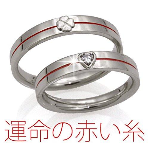 結婚指輪 マリッジリング プラチナ 2本セット ペアリング カップル ダイヤモンド リング ダイヤ リング 指輪 地金リング レディース リング プラチナ Pt 赤い糸 運命の糸 絆