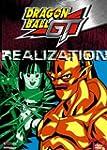 Dragon Ball Z Gt:Realization