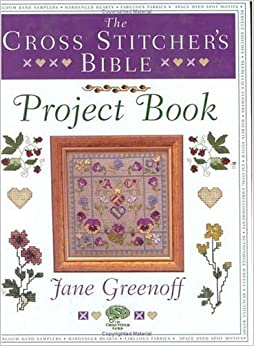 The bible project read scripture book