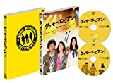 ![DVD]