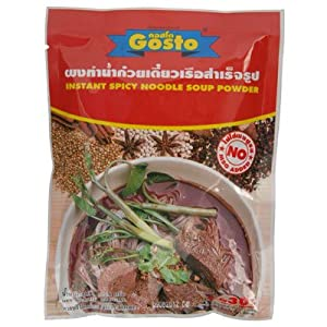 Gosto Nam Tok (Waterfall) Thai Instant Darkened Spicy Noodle Soup Powder Each for 30 Servings - Pack of 3 by Gosto