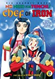 No Need for Tenchi!, Vol. 8: Chef of Iron