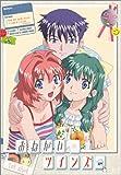 おねがい☆ツインズ 1st.shot [DVD]