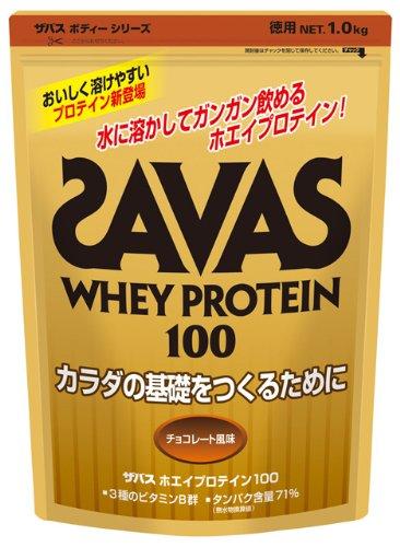 ザバス ホエイプロテイン100チョコレート風味 1kg