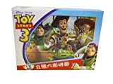 Toy Story 3D Puzzle (12pc) - ToyStory 3 Block Puzzle (6 Scenes)