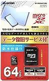 ELECOM MicroSDXCカード Class10 UHS-I 対応 64GB 【データ復旧1年間1回無料サービス付】 MF-MRSD64GC10RA