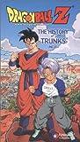 echange, troc Dragon Ball Z: History of Trunks [VHS] [Import USA]