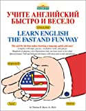 img - for Learn English the Fast and Fun Way for Russian Speakers (Fast and Fun Way Series) book / textbook / text book