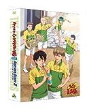 テニスの王子様 OVA ANOTHER STORYⅡ ~アノトキノボクラ Vol.1 [DVD]