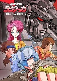 超獣機神ダンクーガ Blu-ray BOX(初回限定版)